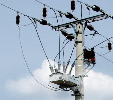 Religadores Automáticos da NOJA Power
